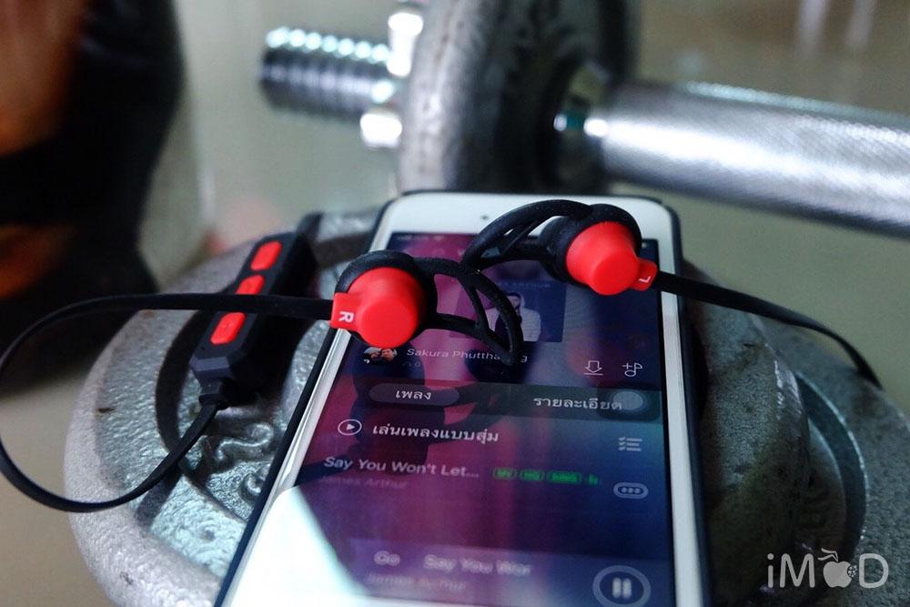Gizmo Gb 02 Bluetooth Earphone 4