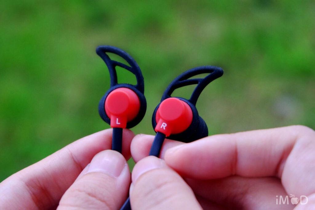 Gizmo Gb 02 Bluetooth Earphone 8