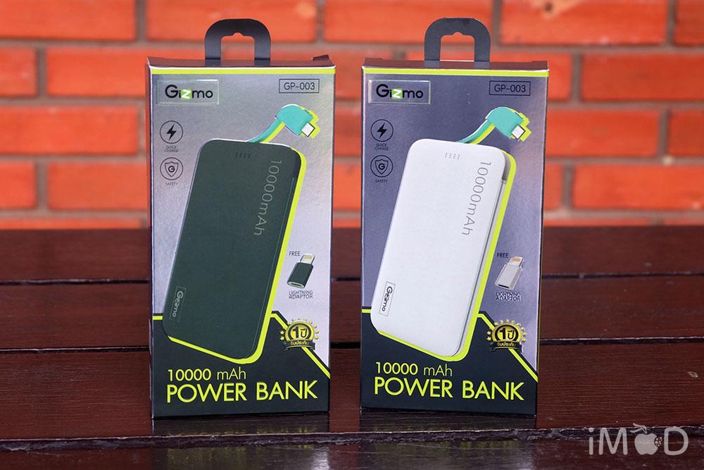 Gizmo Gp 003 Power Bank 2