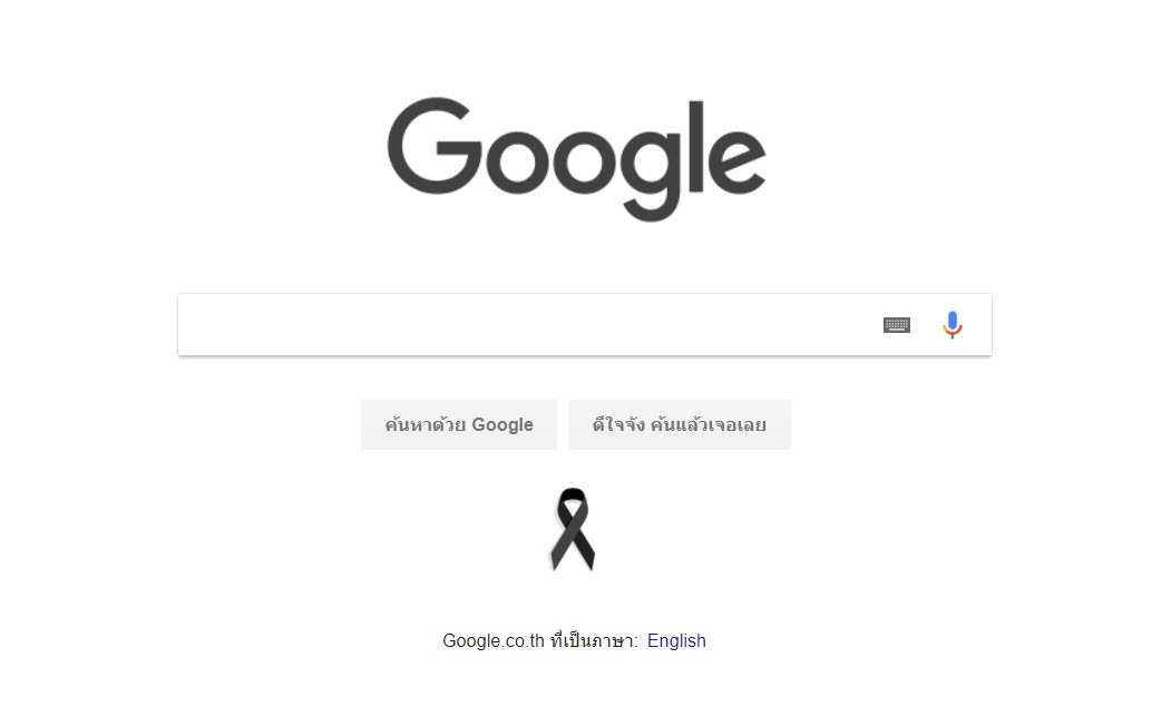 Google Thailand Remembrance 1