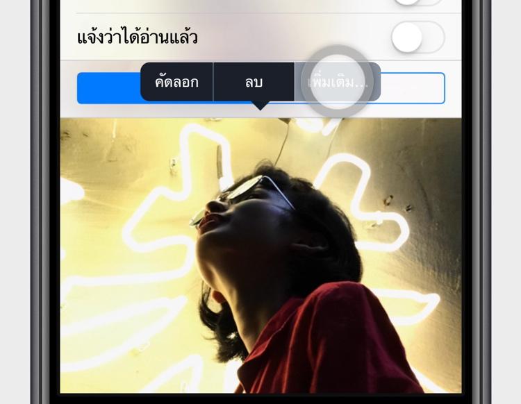 Imessagessavephoto Iphone