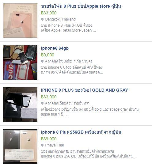 Iphone 8 Iphonemod Market Thailand
