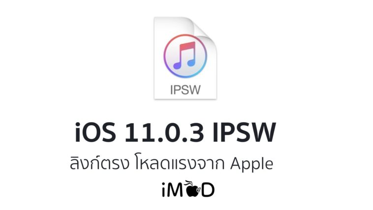 Ios 11.0.3 Ipsw Download Link