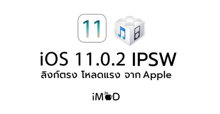 Ios11 0 2 Ipsw Download