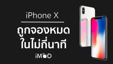 Iphone X Pre Order