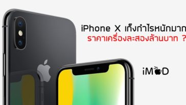 Iphone X Ship 5 To 6 Week 28 Oct 2017 2 Cover