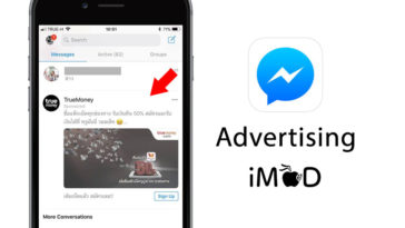 Messenger Ad Feature