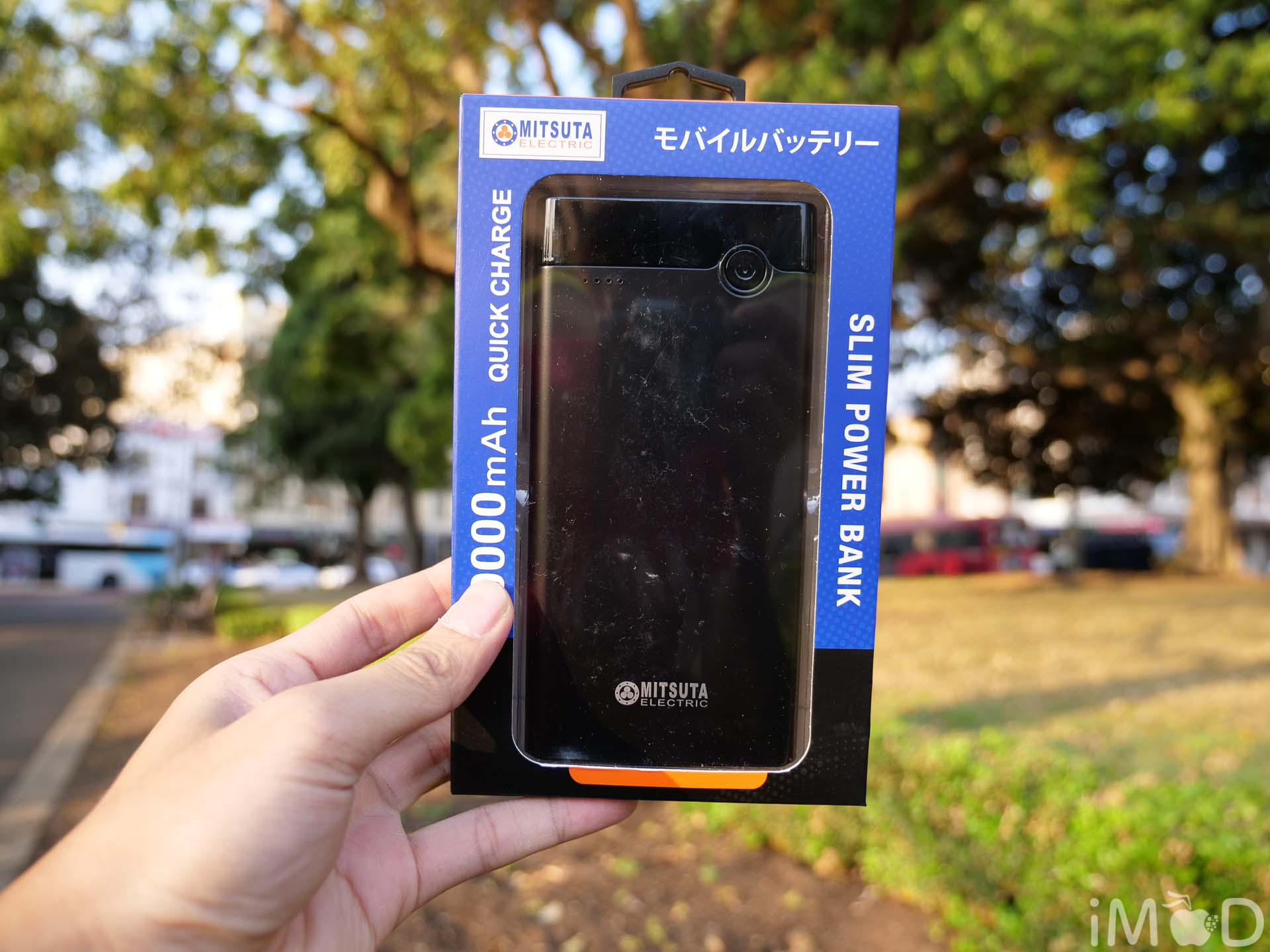 Mitsuta Powerbank Mpb1 Q Review 1011363
