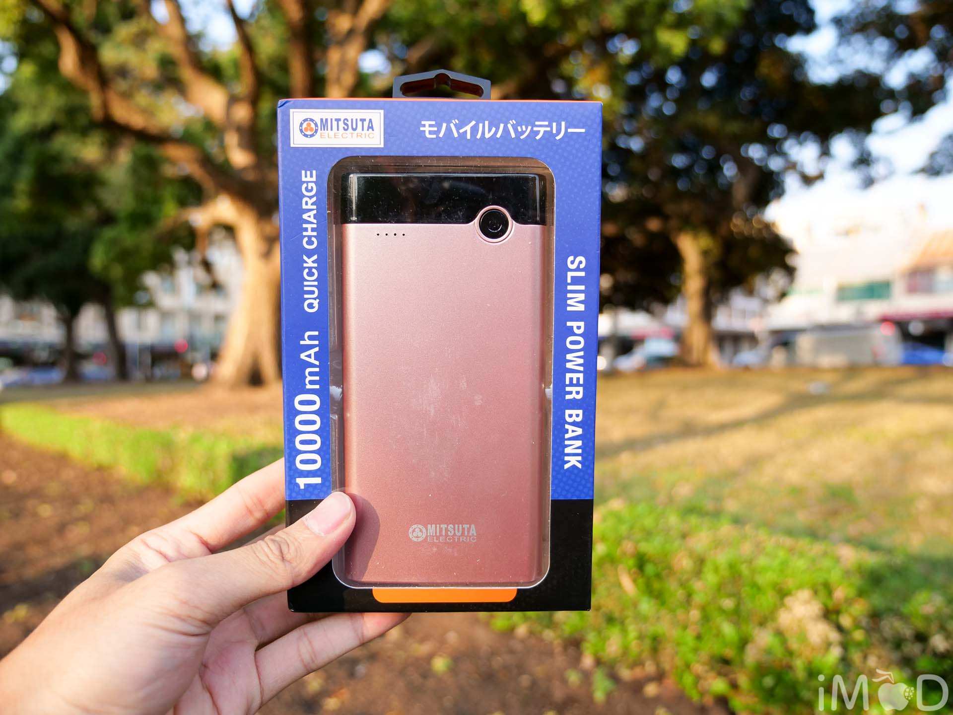 Mitsuta Powerbank Mpb1 Q Review 1011365