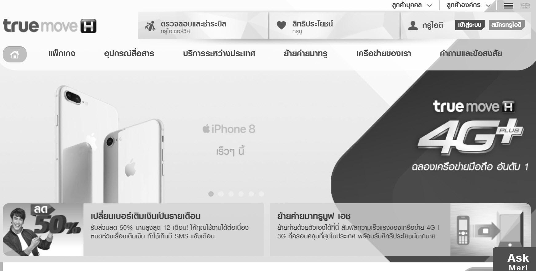 Nbtc Approve Iphone 8 Iphone X 2