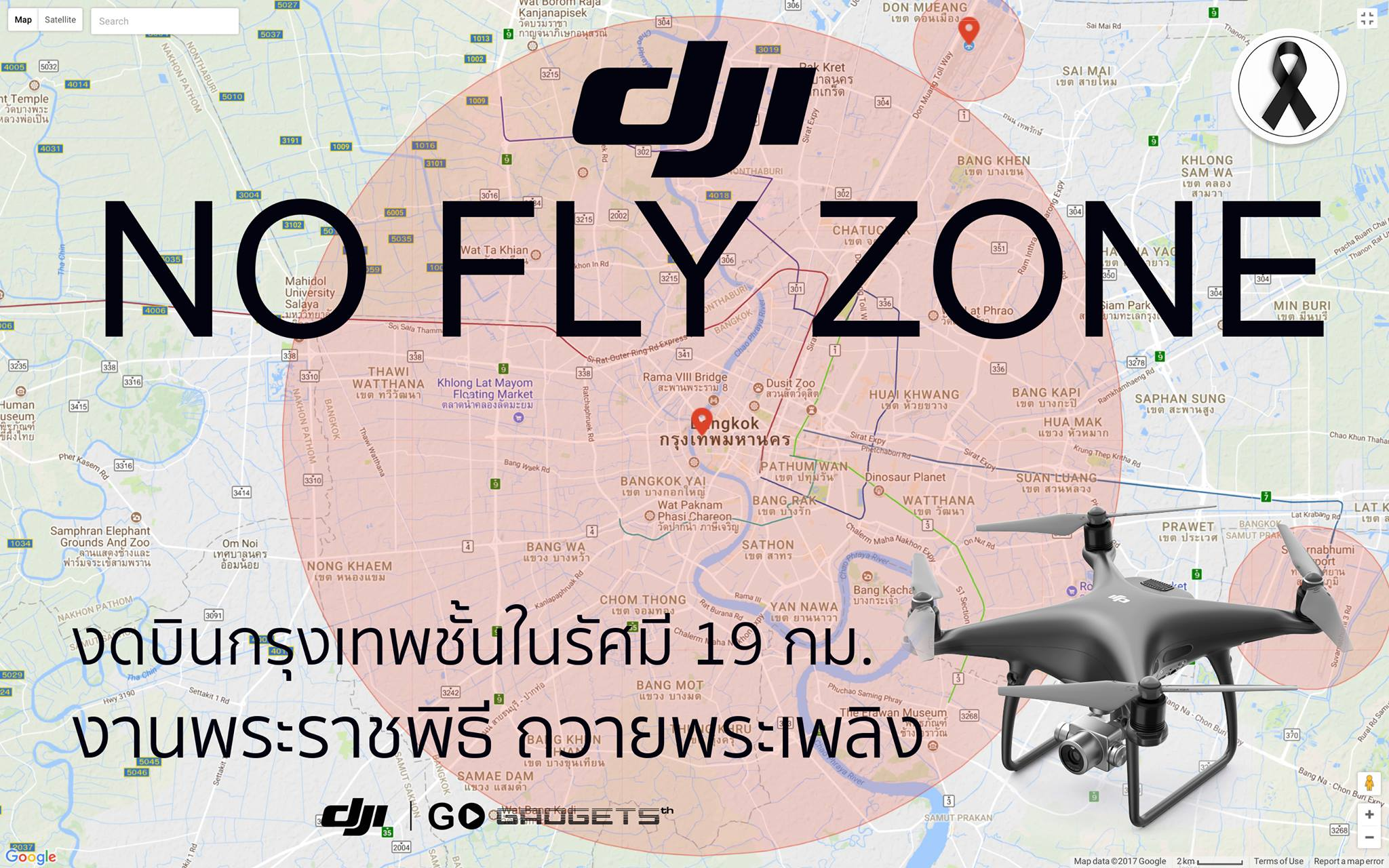 No Fly Zone During King Rama 9 Funeral