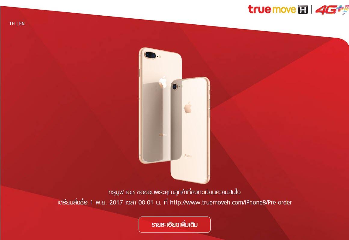 Truemove H Iphone 8 Pre Order 1