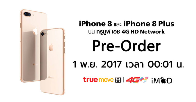 Truemove H Iphone 8 Pre Order