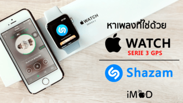 Apple Watch Serie 3 Gps And Shazam 100