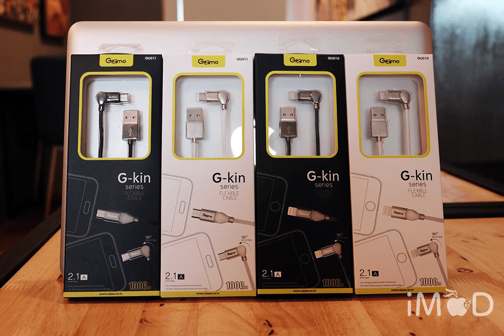 Gizmo G Kin Series Flexible Cable 22