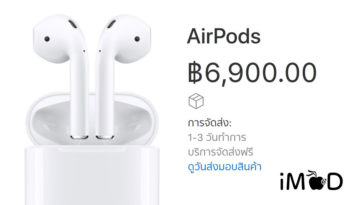 Airpods Nov 2017 Cover