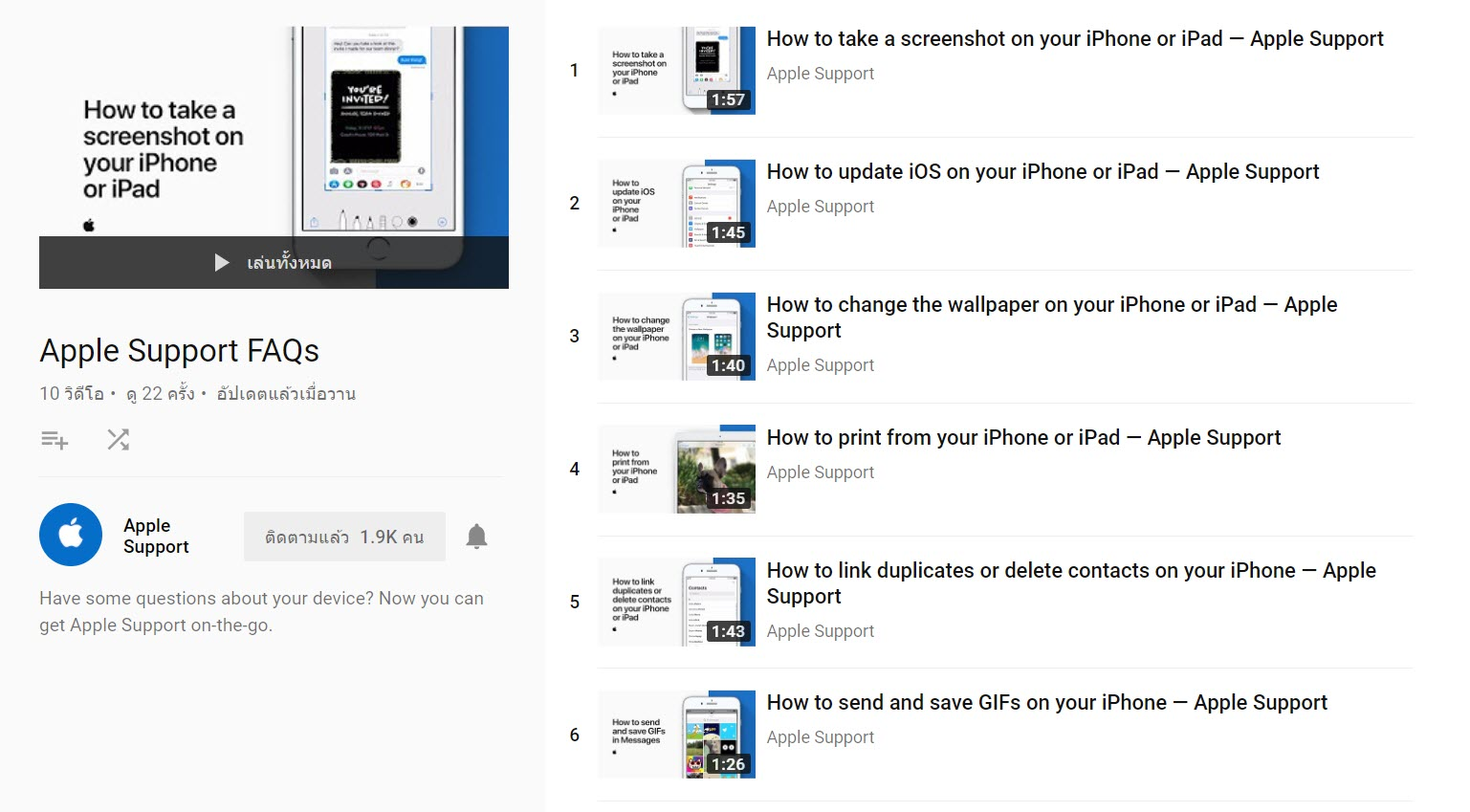 Apple Support Youtube Channel 2