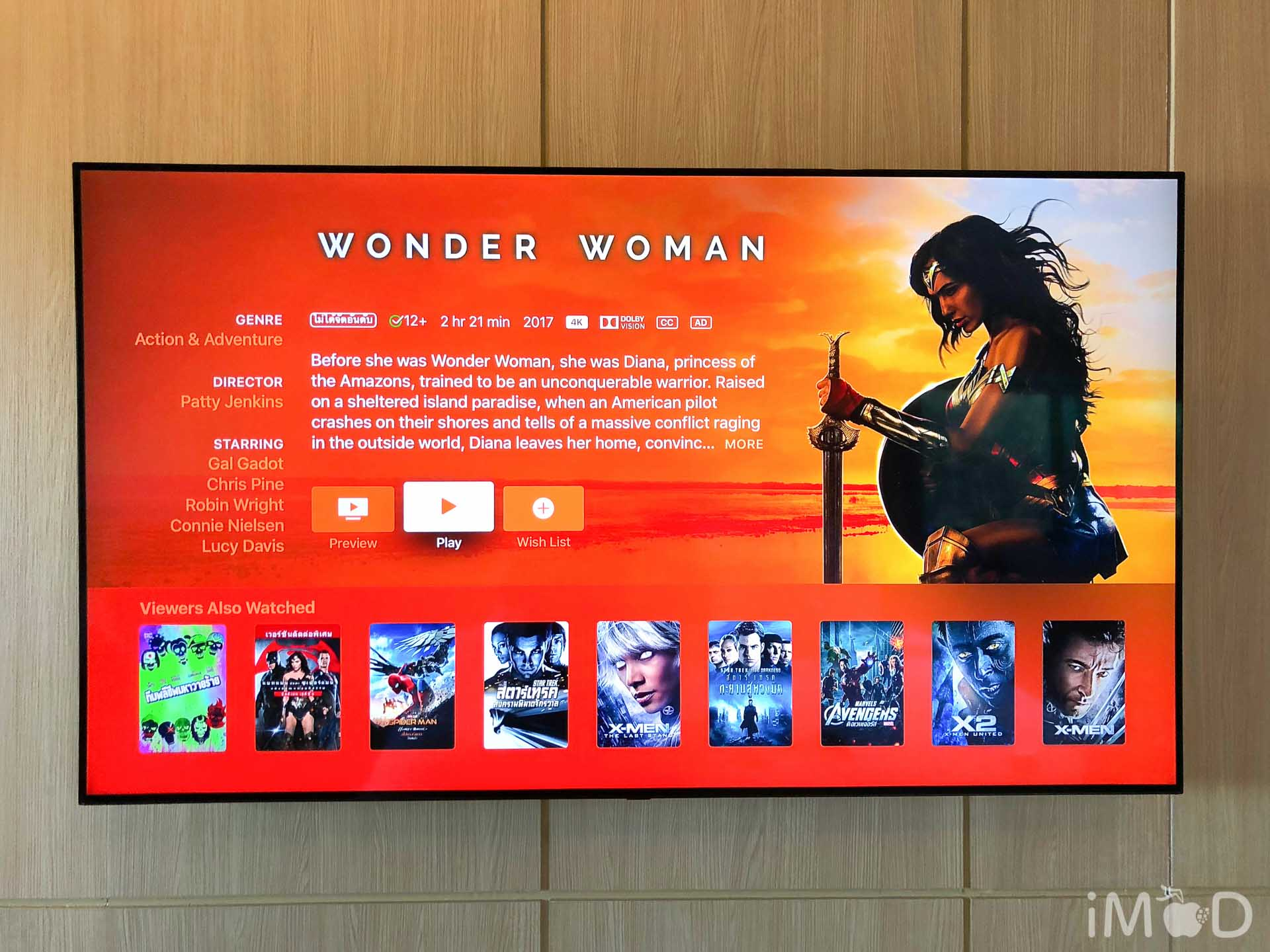 Apple Tv 4k Wonder Woman 0472