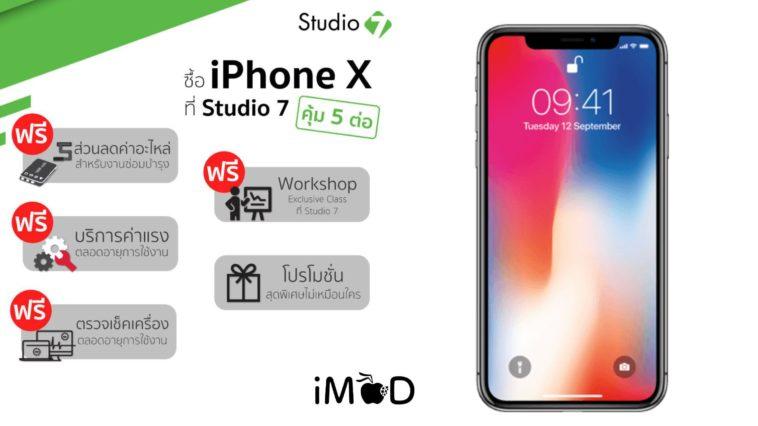Buy Iphone X With Studio7