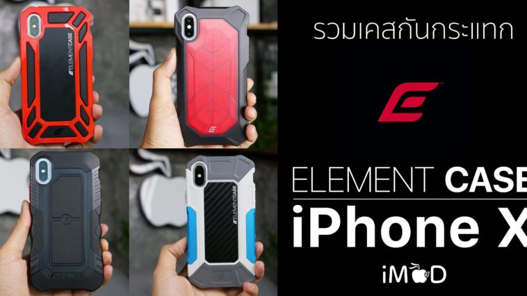 Element Case Iphone X Hero