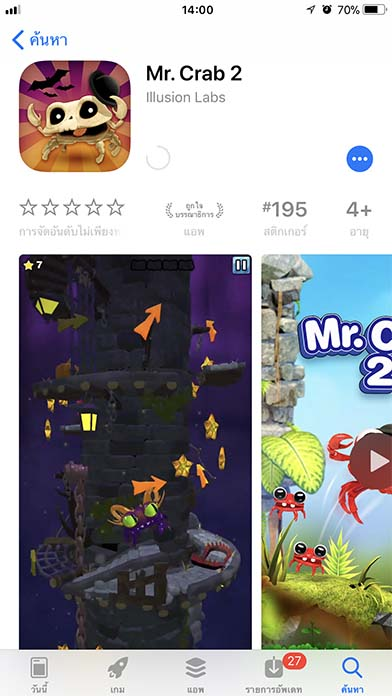 Game Mrcrab2 Footer