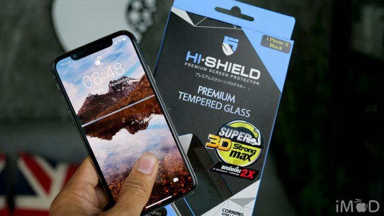 Hi Shield 3d Super Strong Max Iphone X 5779