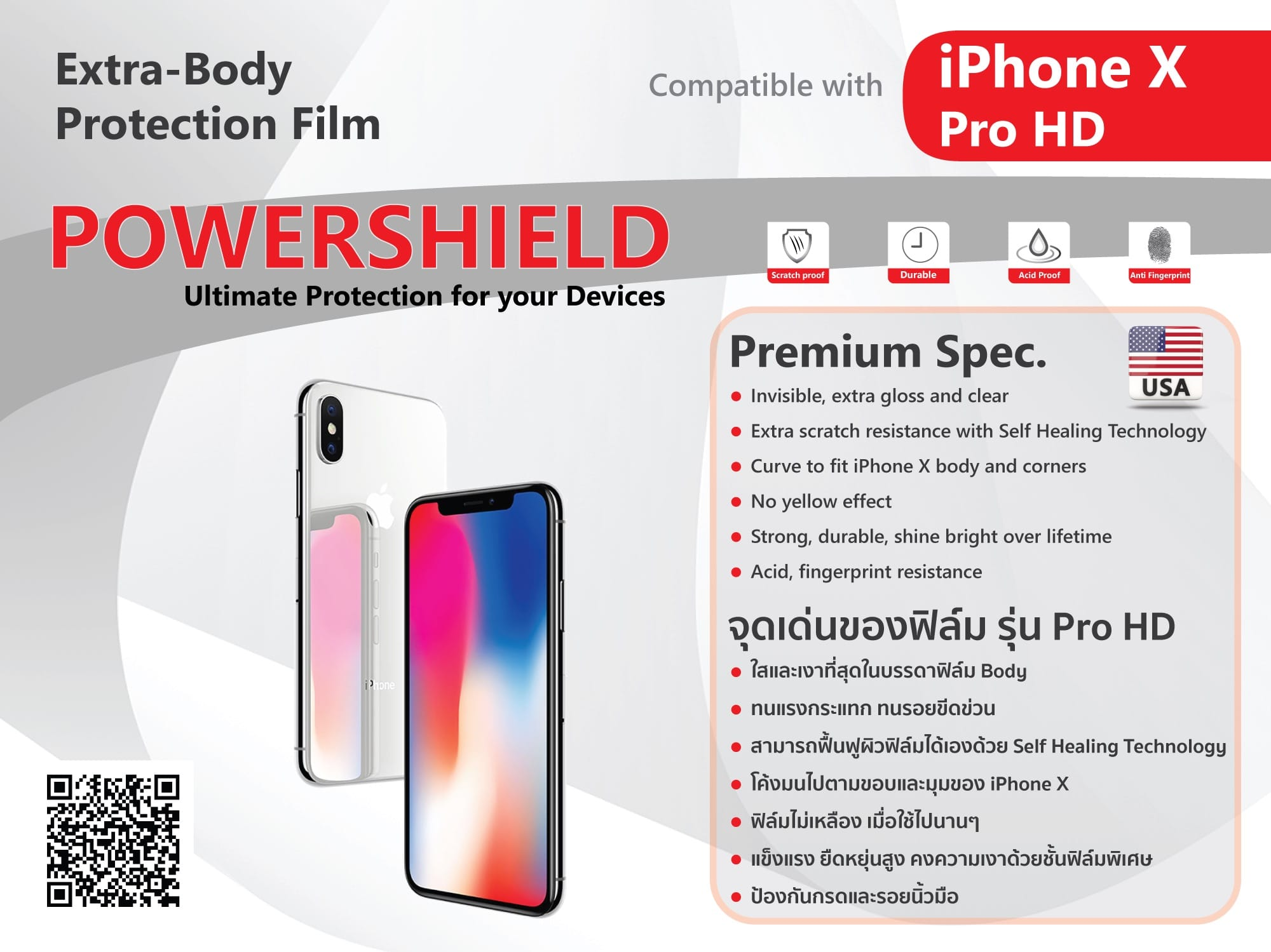 Iphone X Pro Hd Spec
