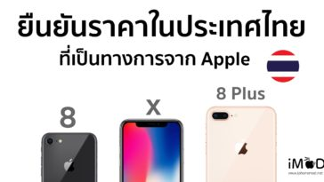 Iphone X 8 8plus Thailand Price