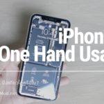 Iphone X One Hand Usage