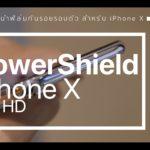 Iphone X Powershield