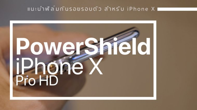 Iphone X Powershield