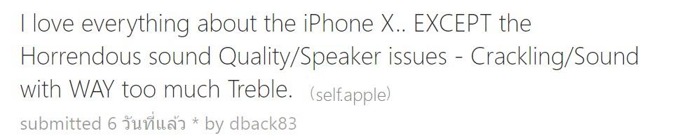 Iphone X Speaker Issue 1