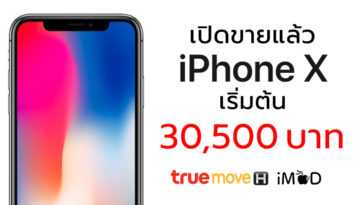 Iphone X Truemove H Released Cover 1