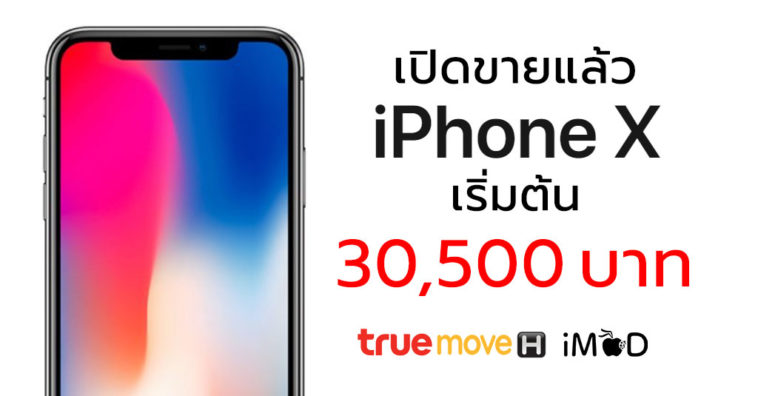 Iphone X Truemove H Released Cover 1