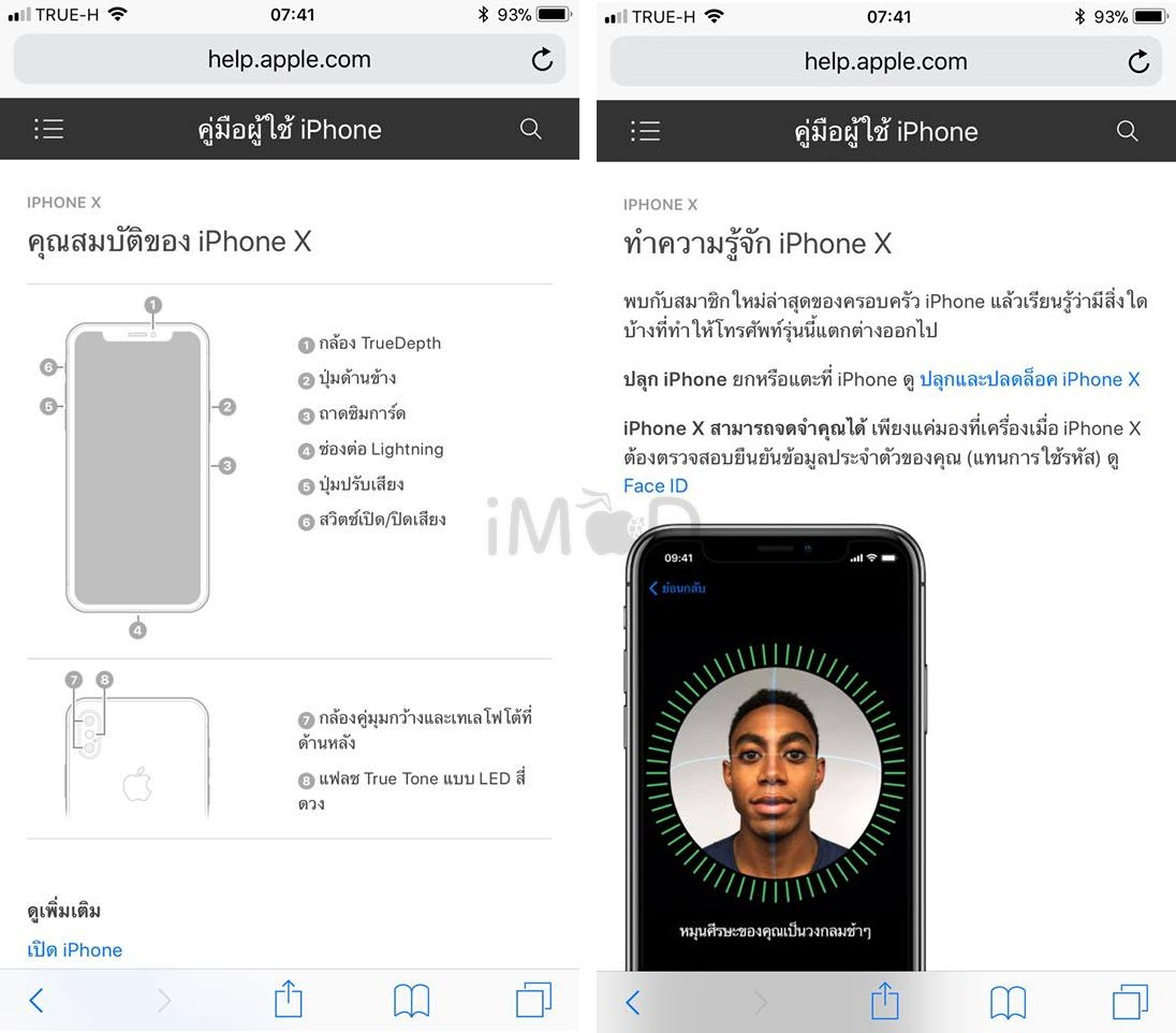 Iphone X User Guide Th 1