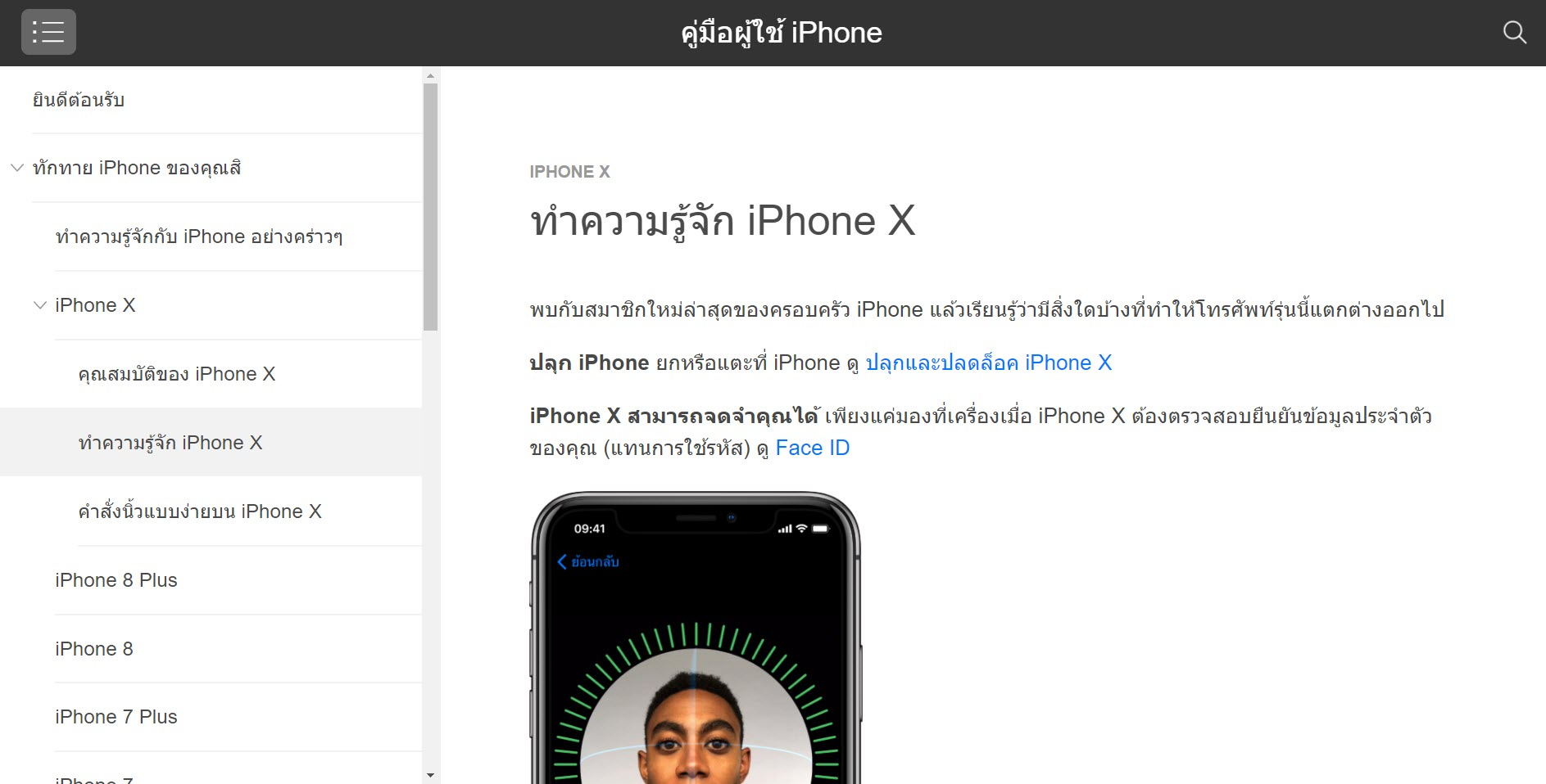 Iphone X User Guide Th 4