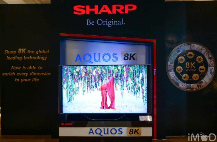 Sharp 8k Tv 7091