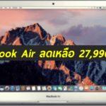 Apple Macbook Air 13 Inch Lazada Cover