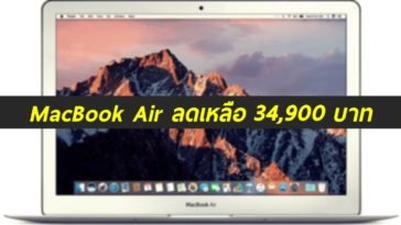 Apple Macbook Air 13 Inch Studio7 Cover