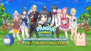 Line Pangya Mobile Download Cover