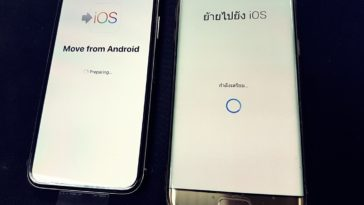Move To Ios Cover