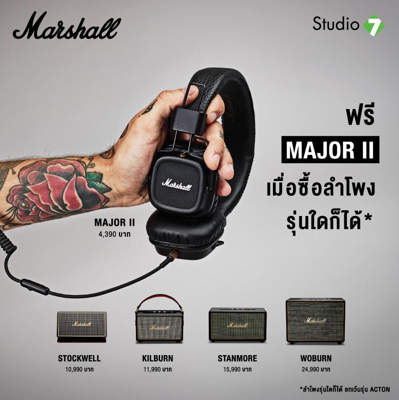 Studio7 Marshall Promotion Due31dec17