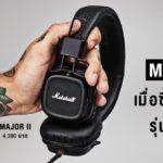 Studio7 Marshall Promotion Due31dec17 Cover