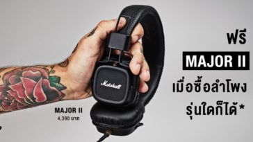 Studio7 Marshall Promotion Due31dec17 Cover