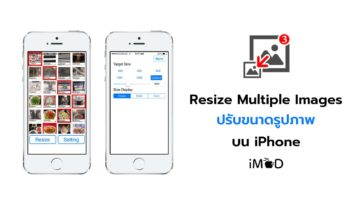 App Resizemultipleimages Cover