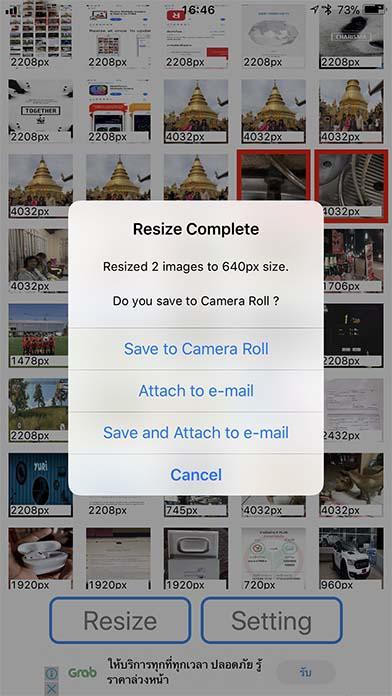 App Resizemultipleimages Setting3