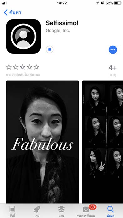 App Selfissimo Footer