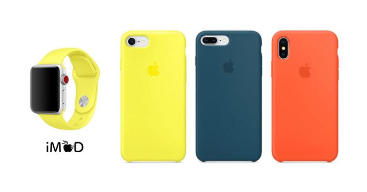 Apple Accessories New Color Dec 2017