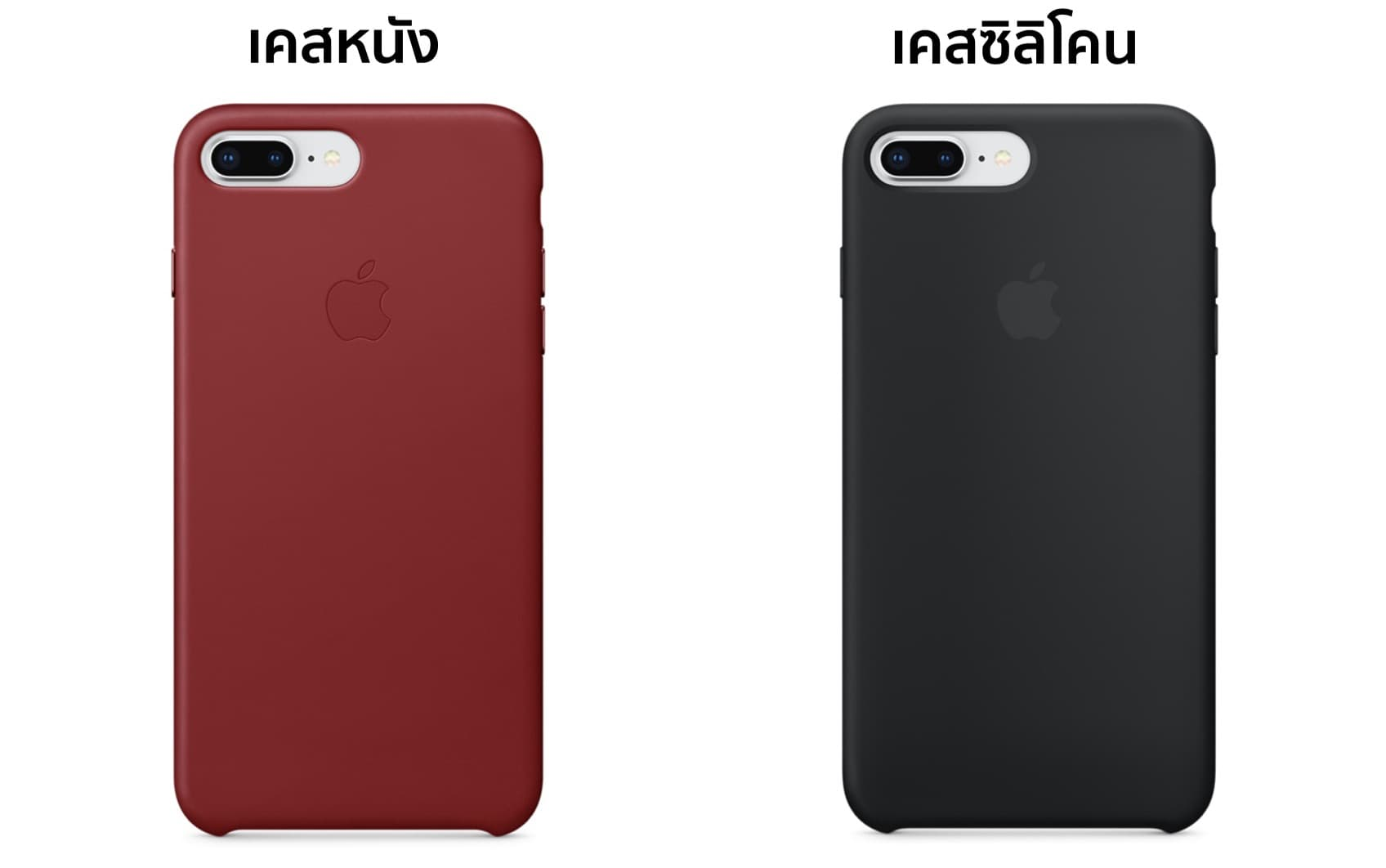 Apple Iphone 8 Plus Case Leather Vs Silicone