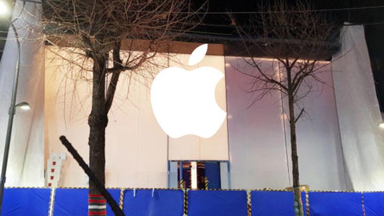 Apple Store South Korea 30 Dec 2017